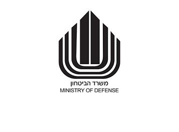 תוצאת תמונה עבור משרד הביטחון לוגו